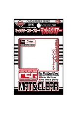 KMC KMC Mat & Clear Character Standard Sleeve Covers