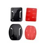 VHB VHB™ Helm montage set 2x recht en 2x gebogen 3M (voor SJCAM™ / GoPro)