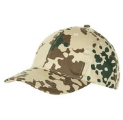 MFH Outdoor US Army cap met klep BW tropencamouflage in grootte verstelbaar