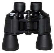 MFH MFH - Verrekijker  -  Opvouwbaar  -  20 x 50  -  Zwart