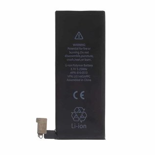 Ikfixem iPhone 4 batterij