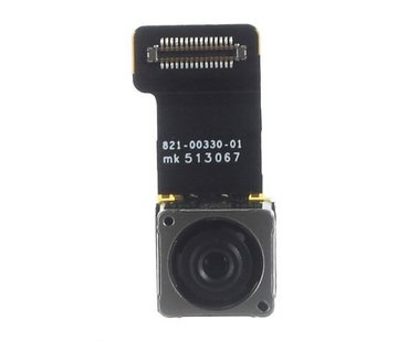 iPhone SE achter camera