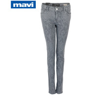 Mavi Jeans Nicole Grey Snake
