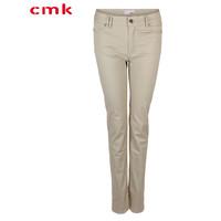 CMK Jeans Alina Sand