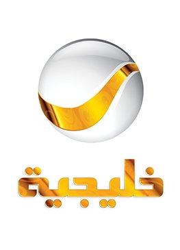FASHION TIME ON ROTANA KHALIJIA TV