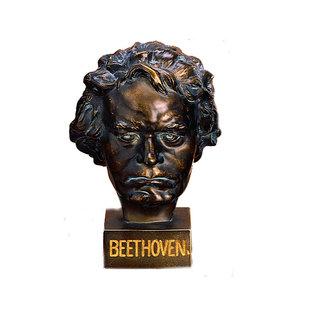 Bronzen hoofd componist