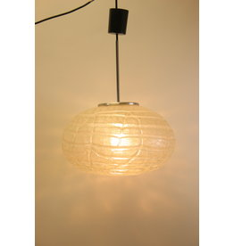 Mid Century Doria Space age oval flat glass pendant lamp