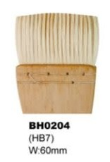 KB BH0204 HAKE penseel 60 mm L