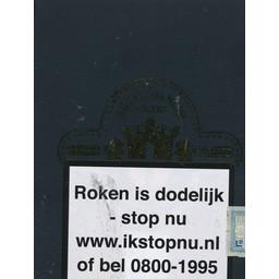 Royal Danish Special Blend Ligero