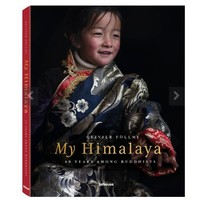 My Himalaya