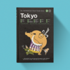 Tokyo - The Monocle Travel Guide Series