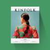 Kinfolk - Print Issue 29