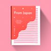 From Japan - Graphic Design from Japan
