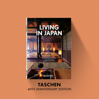 Living in Japan - 40th Anniversary Edition