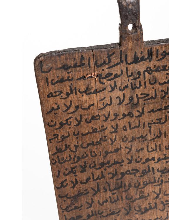 Koran schrijfbord Harar #4