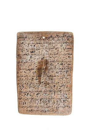 Couleur Locale Koran schrijfbord #1