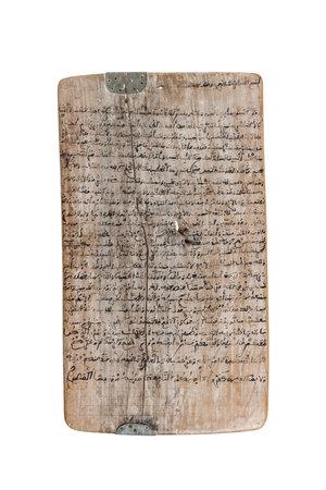 Couleur Locale Koran schrijfbord #3