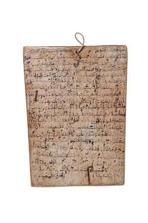 Couleur Locale Koran schrijfbord #5