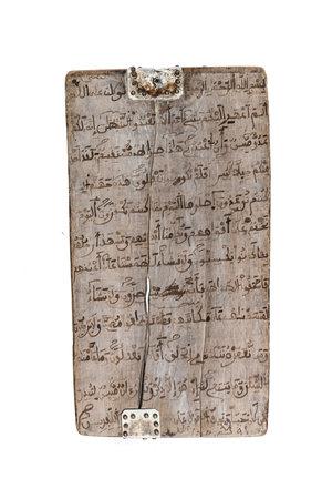 Couleur Locale Koran schrijfbord #6