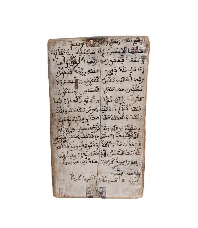 Couleur Locale Koran schrijfbord #7