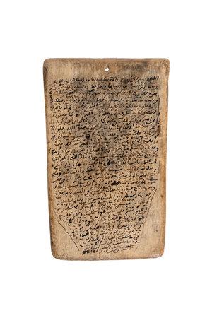 Couleur Locale Koran schrijfbord #8
