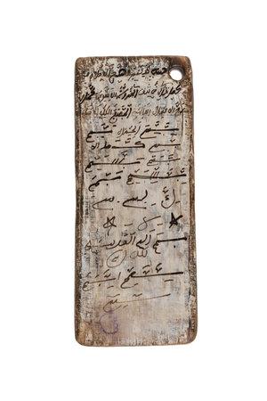 Couleur Locale Koran schrijfbord #9