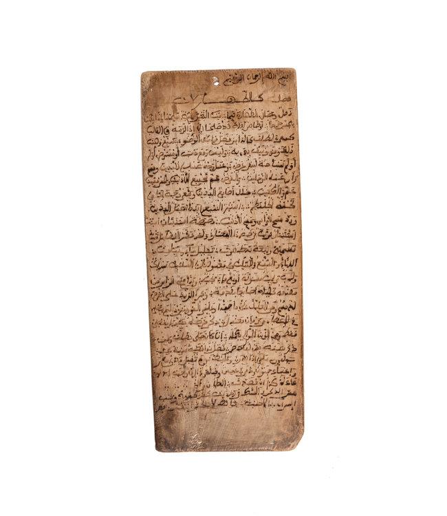 Couleur Locale Koran schrijfbord #10