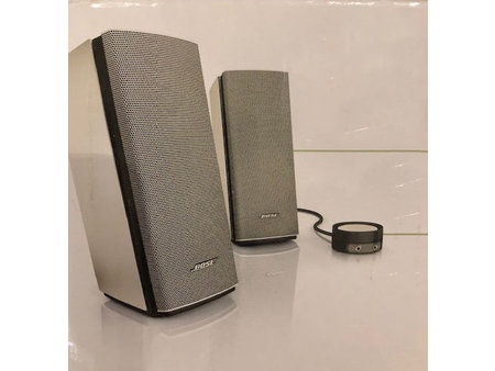 Bose Compenion 20 Lautspreacherset