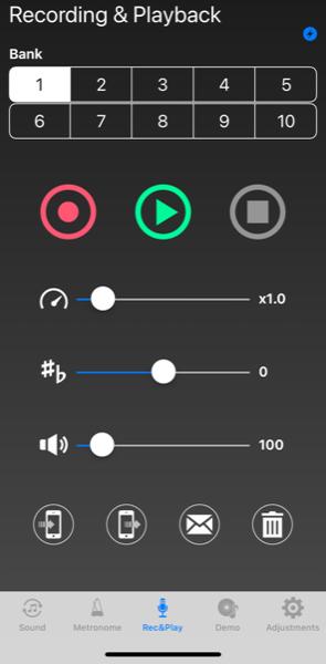 QuietTime ProRecord X - Upgrade
