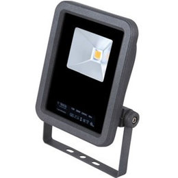 TECO Professional Industrial LED spotlight 12W