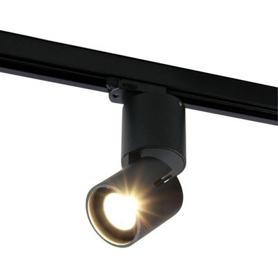 Absinthe Three-phase track spot Ebo LED 7.2W