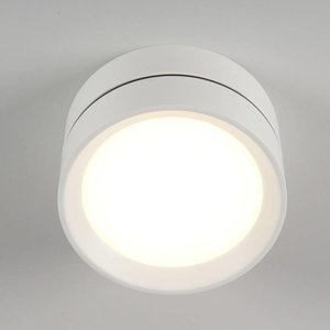 Absinthe Luna Outdoor LED ceiling spotlight M White IP54