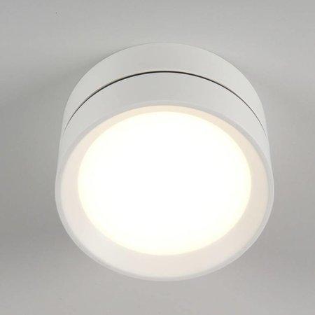 Absinthe LED Outdoor plafondspot Luna M Wit IP54