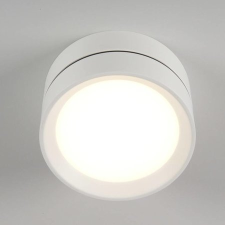 Absinthe Lighting LED Outdoor ceiling spot Luna M White IP54