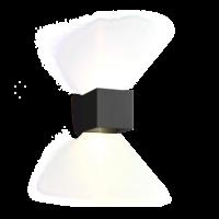 Applique LED BOX 1.0 QT14