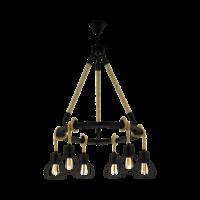 Vintage hanglamp  RAMPSIDE 43194