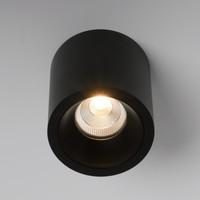 Module LED spot de plafond design R 3000 ° K