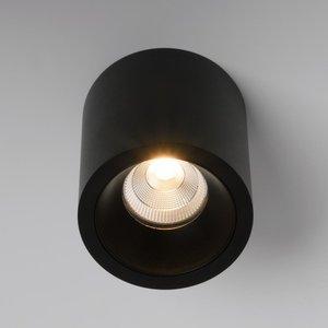 Absinthe LED Design plafondspot Module R 2700°K