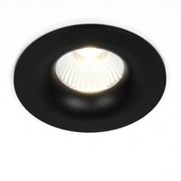 Recessed spot Clickfit Solo Smooth OL IP54