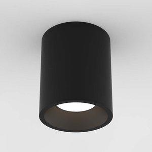 Astro Kos Round 140 LED plafondspot IP65