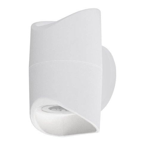 EGLO LED Wandlamp Abrantes 95075 wit IP44