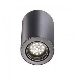 PerfectLights LED ceiling spotlight Alu Note 77750129