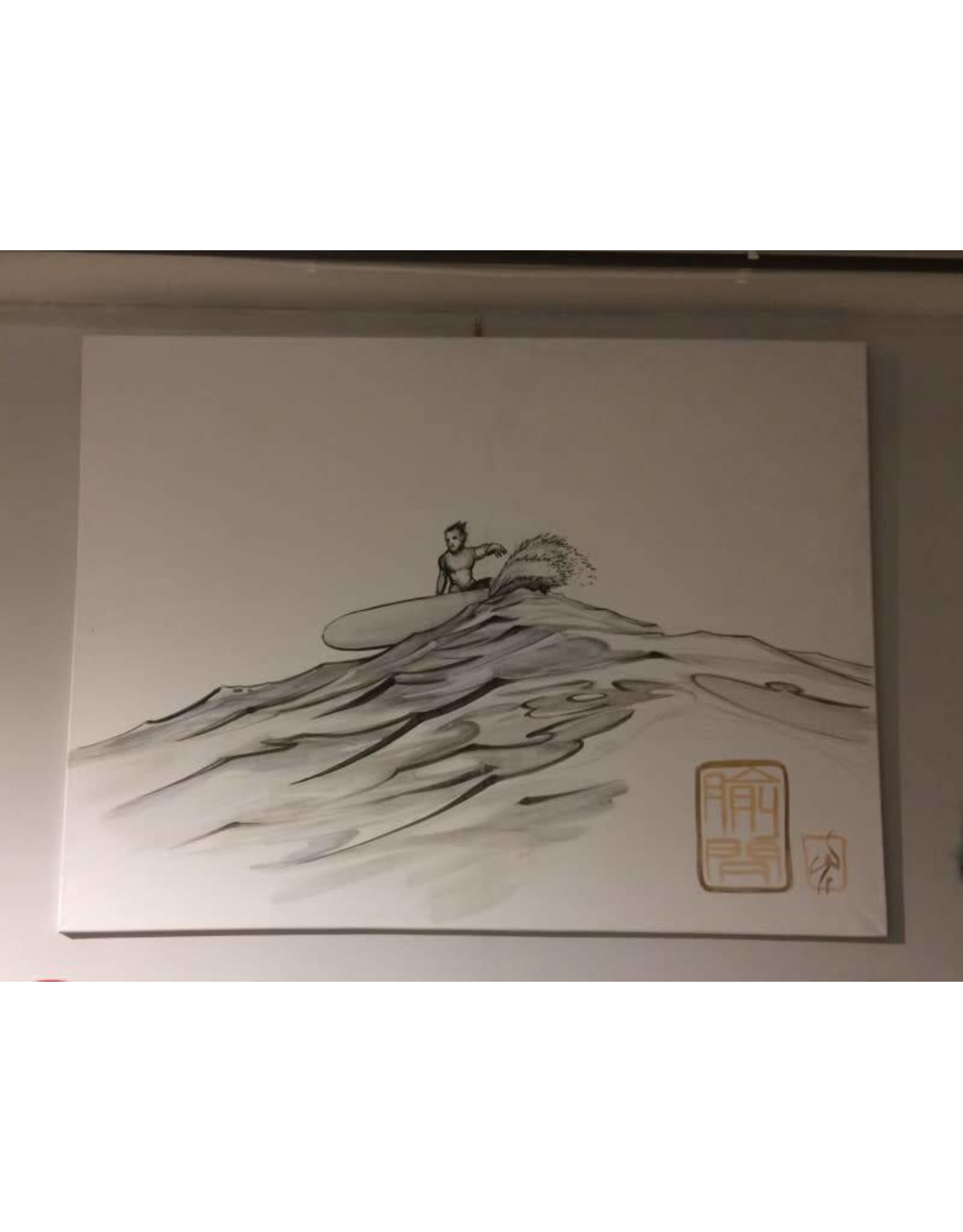 Wave by Anne van der Veen