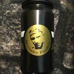 Drinkbus' De Gouden Flandrien'( goud)