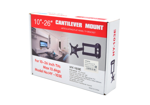 "Cantilever HY-103E TV beugel | 10"" - 26"" | draaibaar & kantelbaar"