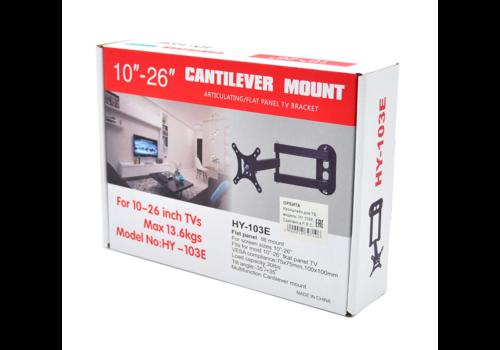 """Cantilever Mount HY-103E 10""""-26"""""""