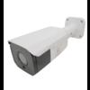 Fanshine Electronics Fanshine Electronics 2MP 1080P F33 Bullet Security Camera Voor Outdoor
