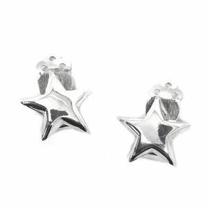 ZilverVoorJou Zilveren clip-on ster oorbellen