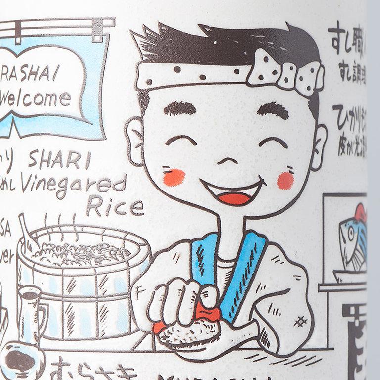 Sushi Mug featuring Sushi chef  10H 275ml