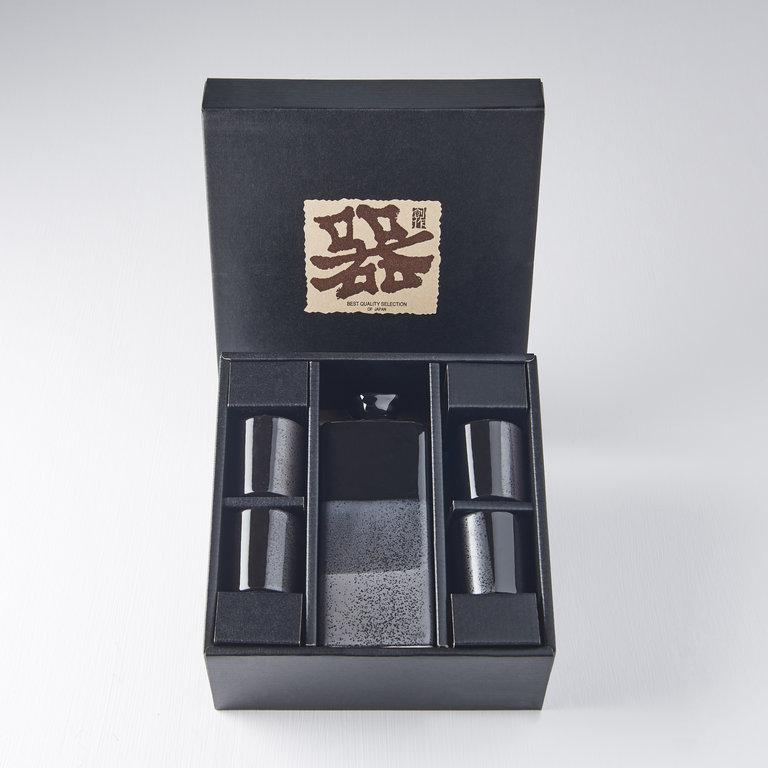 Sake Set Gunmetal and black Jugs & 4 cups